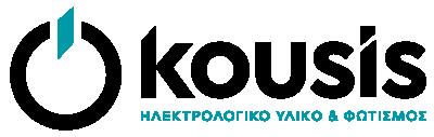 e-kousis